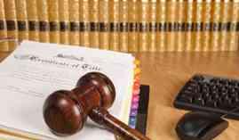 Curso Gratuito Perito Judicial en Patentes y Marcas + Titulación Universitaria en Elaboración de Informes Periciales (Doble Titulación + 4 Créditos ECTS)