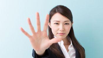 Curso Gratuito Especialista en Protección e Intervención en Violencia de Género y Malos Tratos + Titulación Propia Universitaria en Victimología con 4 Créditos ECTS